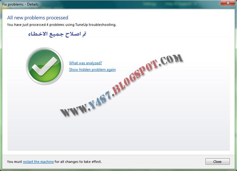 اقوى واضخم شرح لبرنامج TuneUp Utilities 2012 على مستوى الوطن العربي 150 صورة Untitled-17.jpg