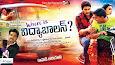 Where is Vidyabalan
