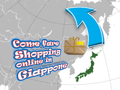 Fukushimaku come fare shopping online in giappone for Comprare in giappone on line