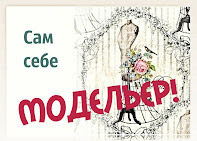 Я на subscribe.ru