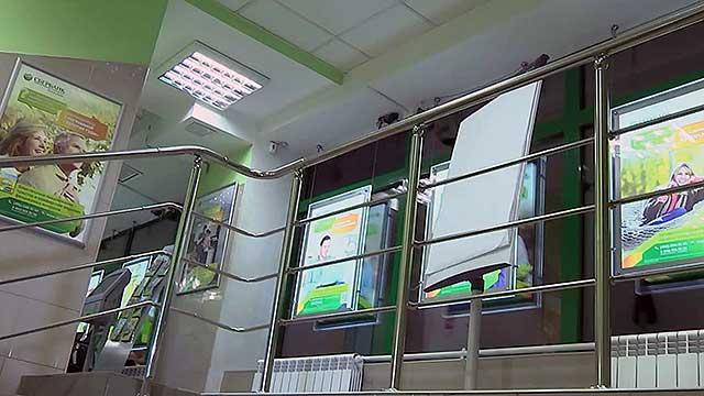 Московская полиция ищет злоумышленников, ограбивших отделение Сбербанка