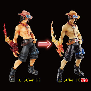 Portgas D. Ace Ver.1.5 Bespoke - P.O.P Limited Edition