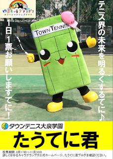http://sp.yurugp.jp/vote/detail.php?id=00002551