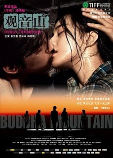 Free Download Movie Buddha Mountain (2011)