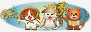 秋のイラスト無料ダウンロード|秋の稲刈り動物イラスト