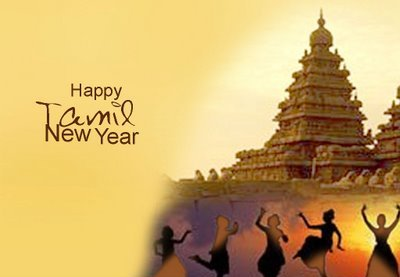 happy tamil new year 2012