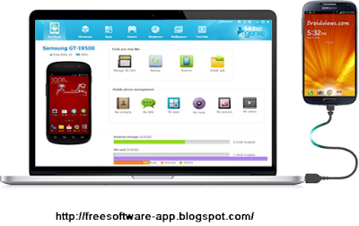 Android Suite Software For PC Free Download Version 2.1.7.215