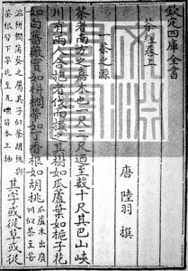 講義雜誌電子報 - 20130930