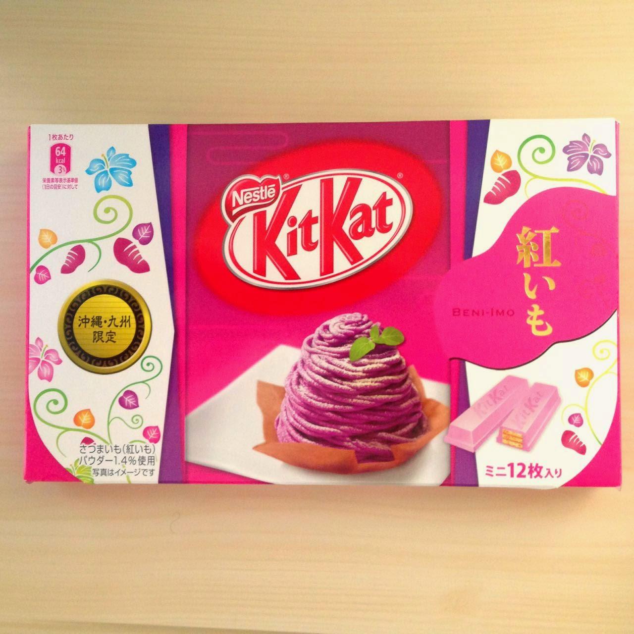 紅芋キットカット , Okinawan Purple Yam KitKat