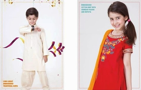 NL Kids Eid Collection 2014