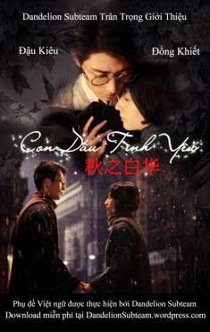 xem phim The Seal Of Love - Con Dấu Tình Yêu (2011) full hd vietsub online poster