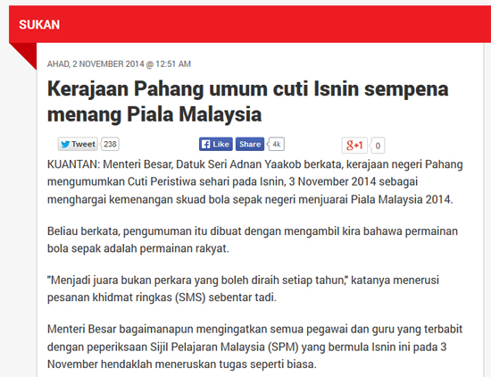 Pahang cuti peristiwa 3 November Menang Piala Malaysia 2014