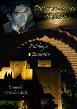 3º ANTOLOGIA DE POETAS ANDALUCES DE AHORA