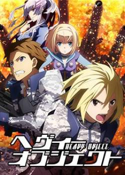 Heavy Object 17 Subtitle Indonesia