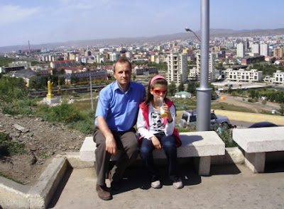 Смотровая площадка, Улан-Батор, Монголия