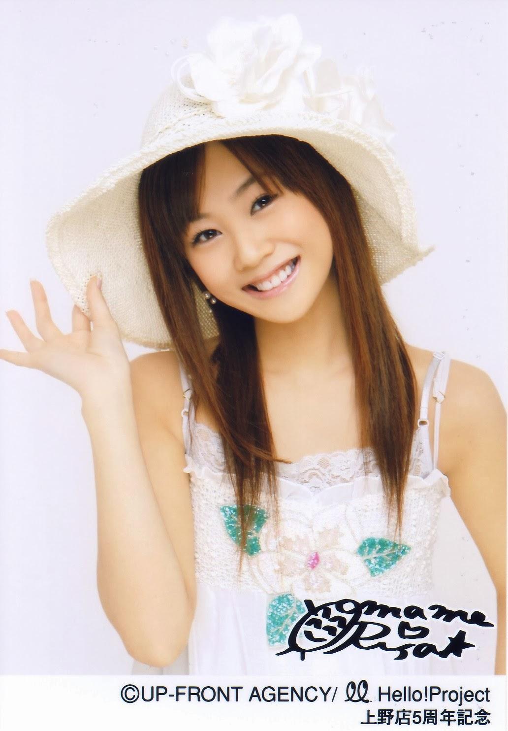Morning Musume (5th Gen) - Niigaki Risa