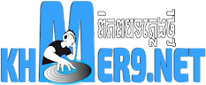 KHMER9.NET - Free Khmer Pop Music