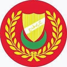 Jawatan Kosong Suruhanjaya Perkhidmatan Awam Negeri Kedah