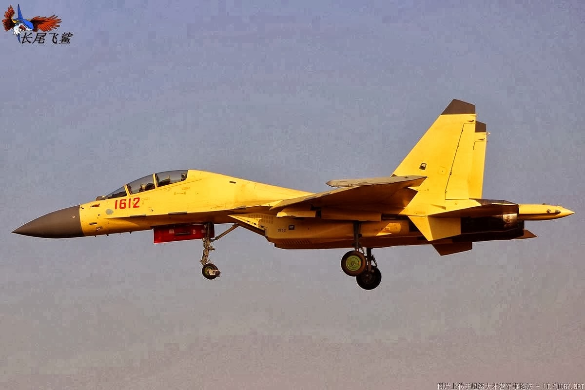 J-16 Conducts Test Flight
