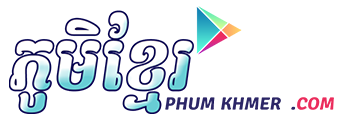 Phumi Khmer