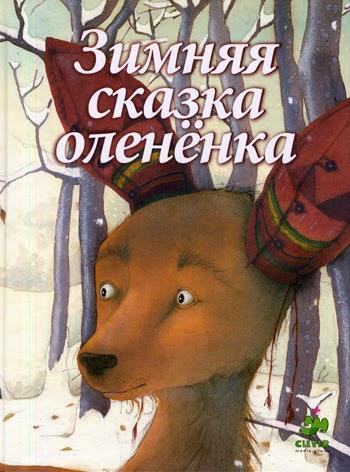 Картинка взрослый читает книгу ребенку