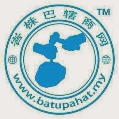 www.batupahat.my