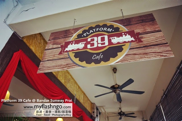 北海威省美食 | Platform 39 @ Bandar Sunway
