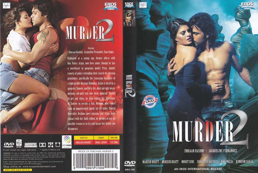 Murder (2004) - IMDb
