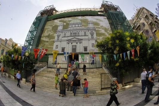 Ολοκληρώνεται η αποκατάσταση του ναού των Αγίων Κωνσταντίνου και Ελένης στην Ομόνοια