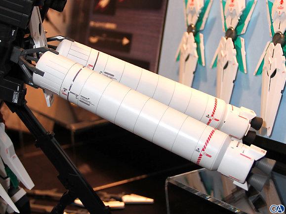 Full Armor Unicorn Gundam Ver. Ka