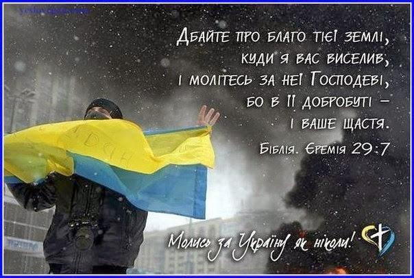 Украина празднует День Независимости - Цензор.НЕТ 4896