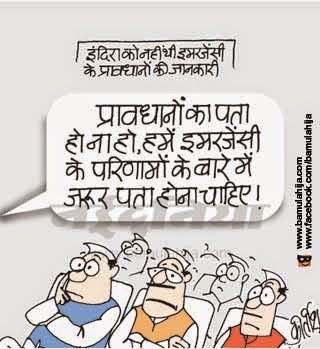 conversions, emergency cartoon, congress cartoon, cartoons on politics, indian political cartoon