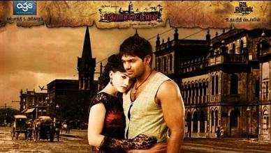 Madrasapattinam Movie Online