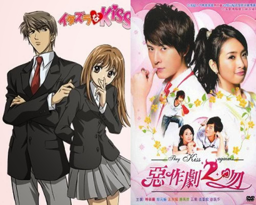 It Started With a Kiss diadaptasi dari manga Itazura Na Kiss