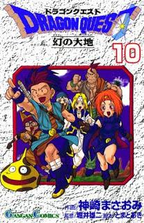 ドラゴンクエスト 幻の大地 第01-10巻