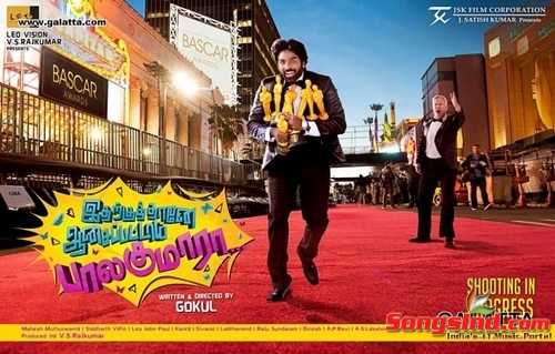 Idharkuthane Aasaipattai Balakumara (2013) Tamil Mp3 Songs Free Download