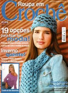 Revista Roupa em Croché №11 Ano 2