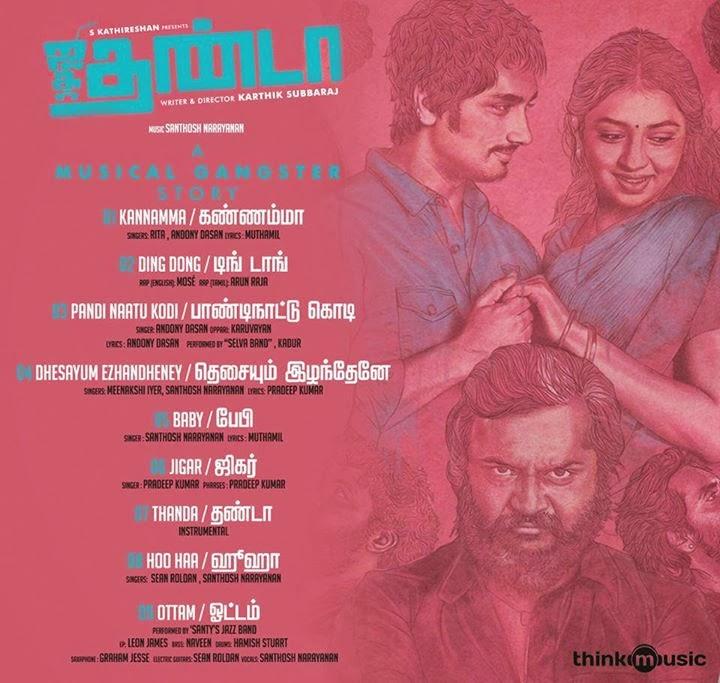 Tamil pasanga: Jigarthanda (2014) [ACD Rip - MP3 - VBR - 320Kbps] Naan Sigappu Manithan Tamil Movie