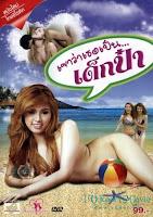 Phim Khi Đàn Bà Ghen - Dek Pa [Vietsub] Online