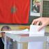 الحركة الشعبية تقود التحالف الحكومي نحو الظفر برئاسة جل جماعات إقليم ورزازات