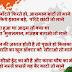 Hindu Muslim Ekta Shayari in Hindi