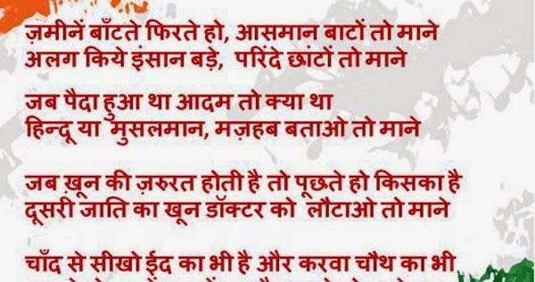 hindi aur rashtriya bhavaikyata Kisan rashtriya aandolan aur premchand:191822 [veer bharat talwar] on amazoncom free shipping on qualifying offers the capability of reading and other personal.