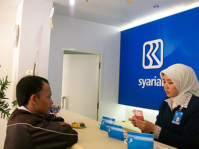 bank bri syariah bri syariah bank starting from the acquisition of
