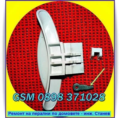 Ремонт на перални, сервиз за битова техника, ремонт на печки, ремонт на микровълнови, ремонт на фурни,