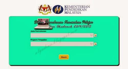 Online Application IPTA