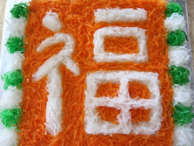 how to make cny fortune salmon lo hei