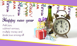Best New Year 2014 Greetings With Text Messages