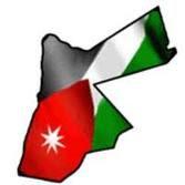 الأردن واحد وابو حسين قائد