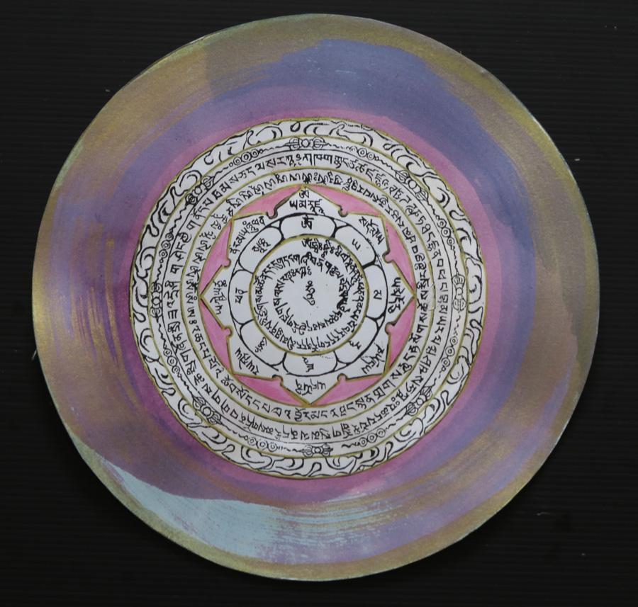 Blog ternura de deus mandalas equil brio e prote o for Cuadros mandalas feng shui decoracion mandalas