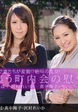1Pondo 042613_578 - Drama Collection Kiyoha Himekawa, Toko Manaka, Reika Sawamura
